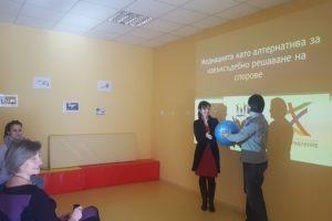 Информационни срещи за представяне на медиацията